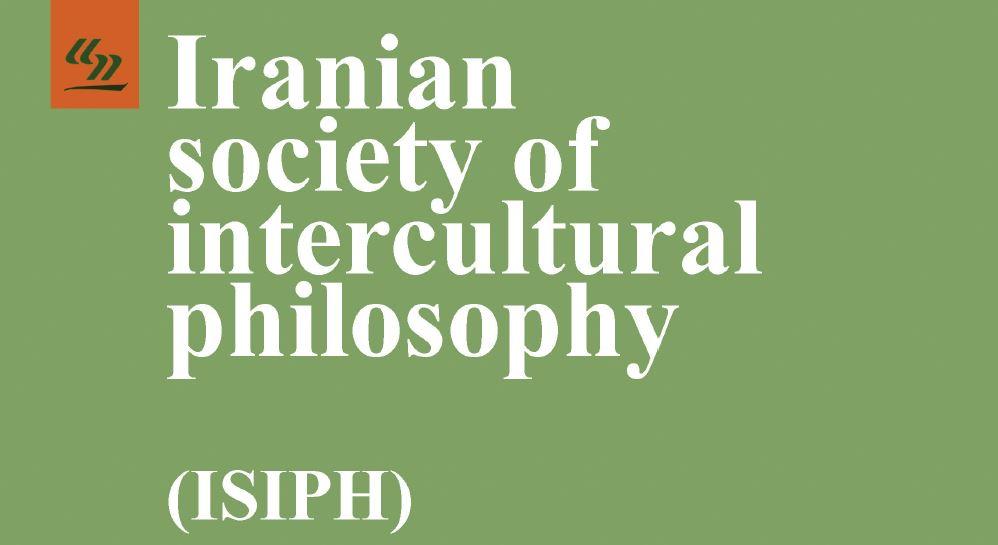 Iranian society of intercultural philosophy, Bi-annual Bulletin